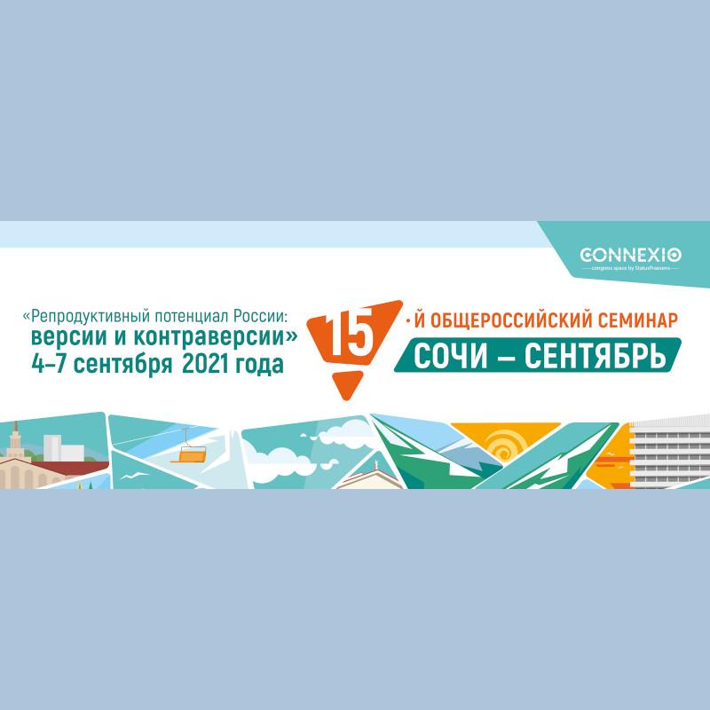 vistavka-1