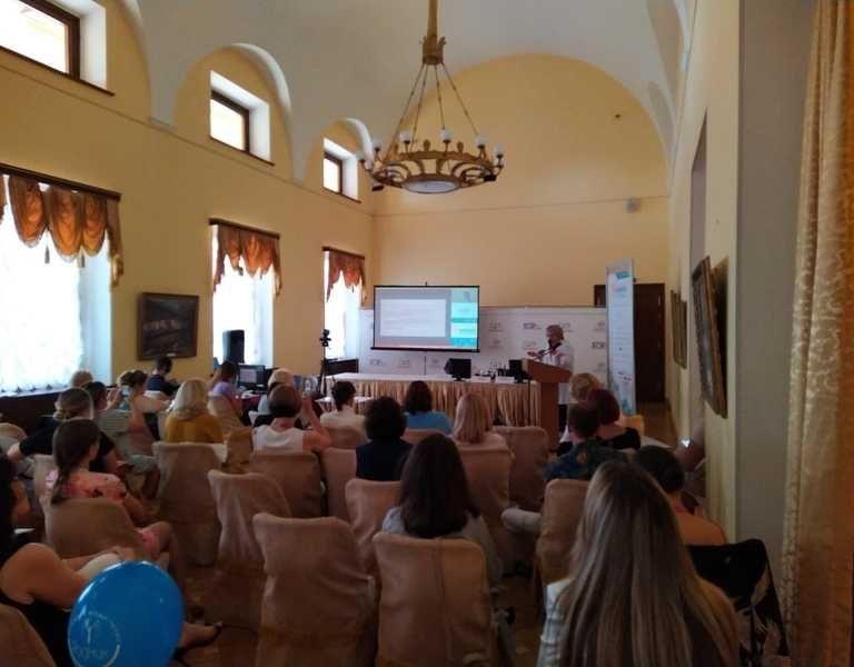 seminar-sochi-2020-8