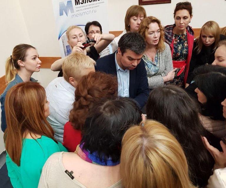 Оразов М.Р. Новосибирск 2020