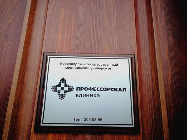 ОБУЧЕНИЯ В КРАСНОЯРСКЕ ОТ 16 АВГУСТА 2017