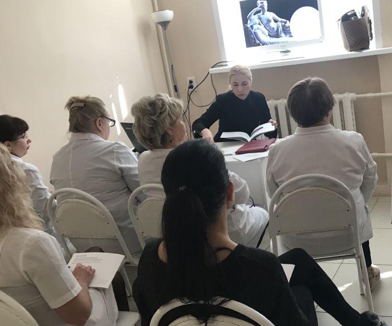 Обучение в Нижнем Новгороде