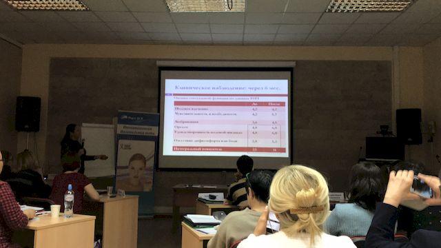 Обучающий цикл для гинекологов по эстетической гинекологии 27.02.2018