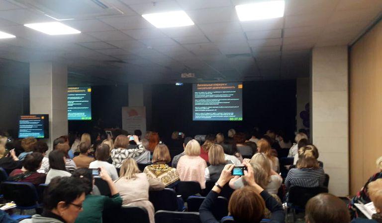 Anti-ageing и женщина в XXI веке ноябрь 2018